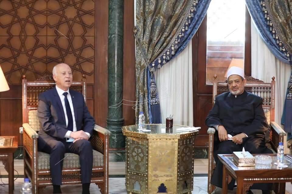 زيارة الرئيس التونسي للأزهر امتداد للتاريخ الطويل والعريق من العلاقات