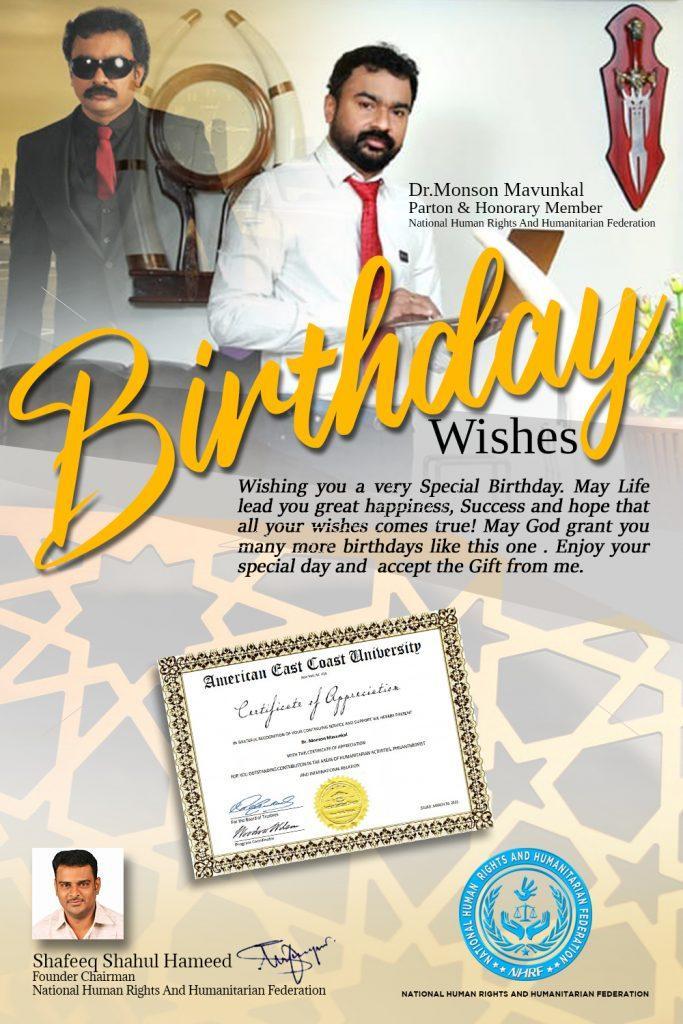 BIRTHDAY WISHES 1